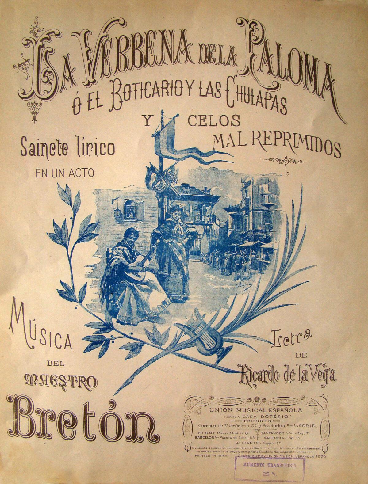 La Verbena de la Paloma cartel 1894